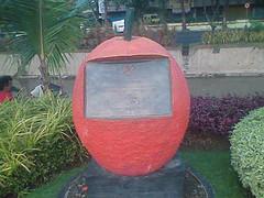 Taman Undaan Kulon